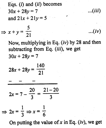 rd-sharma-class-10-solutions-chapter-3-pair-of-linear-equations-in-two-variables-ex-3-10-13.1