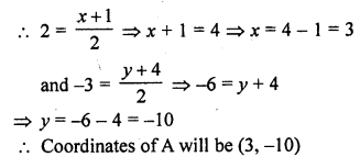 rd-sharma-class-10-solutions-chapter-6-co-ordinate-geometry-ex-6-3-22.1