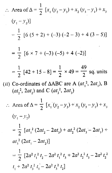 rd-sharma-class-10-solutions-chapter-6-co-ordinate-geometry-ex-6-5-1