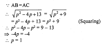 rd-sharma-class-10-solutions-chapter-6-co-ordinate-geometry-ex-6-2-44.1