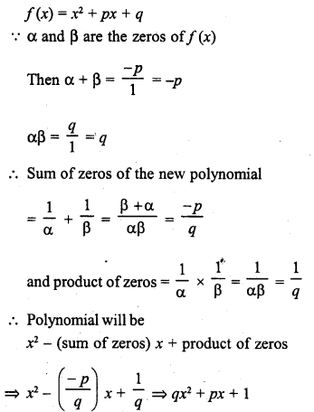 rd-sharma-class-10-solutions-chapter-2-polynomials-mcqs-5