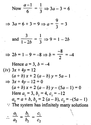 rd-sharma-class-10-solutions-chapter-3-pair-of-linear-equations-in-two-variables-ex-3-5-36.3