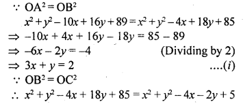rd-sharma-class-10-solutions-chapter-6-co-ordinate-geometry-ex-6-2-54.1