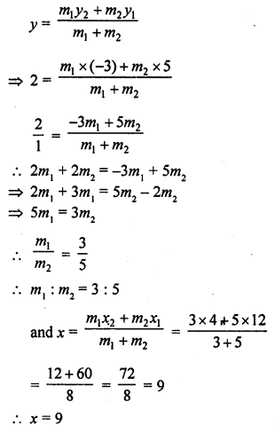 rd-sharma-class-10-solutions-chapter-6-co-ordinate-geometry-ex-6-3-20