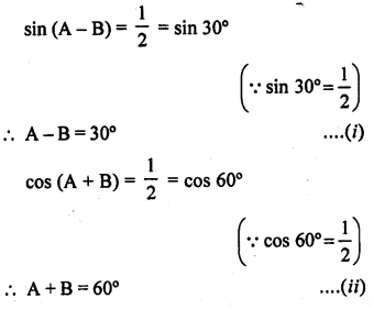 RD Sharma Solutions Class 10 Chapter 5 Trigonometric Ratios