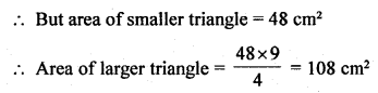 rd-sharma-class-10-solutions-chapter-7-triangles-revision-exercise-17.1