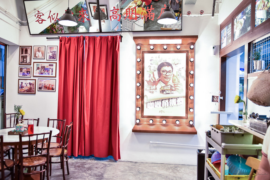 Old Chang Kee Flagship-6