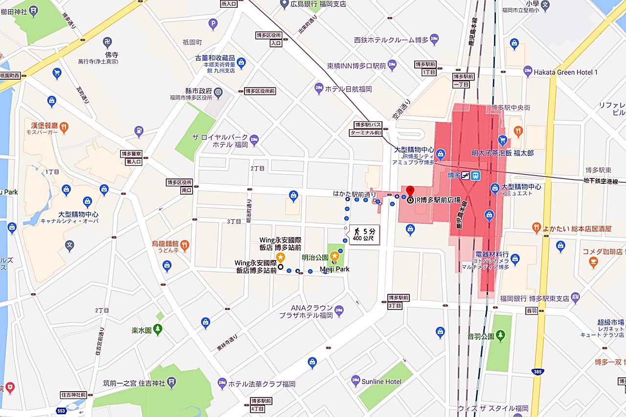 Hotel Wing International Select Hakata Ekimae 2