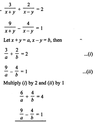rs-aggarwal-class-10-solutions-chapter-3-linear-equations-in-two-variables-ex-3f-21.1