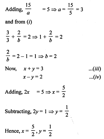 rs-aggarwal-class-10-solutions-chapter-3-linear-equations-in-two-variables-ex-3f-21.2