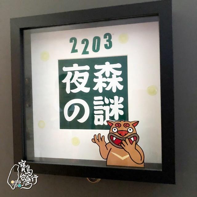 TaiwanTour_080