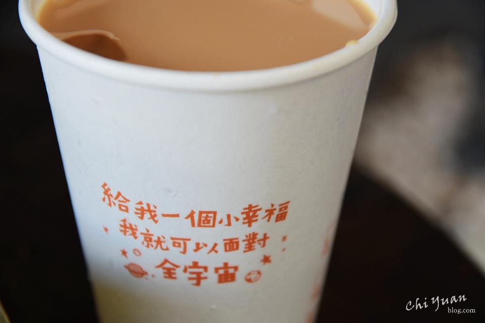 小確幸紅茶牛奶合作社06.JPG