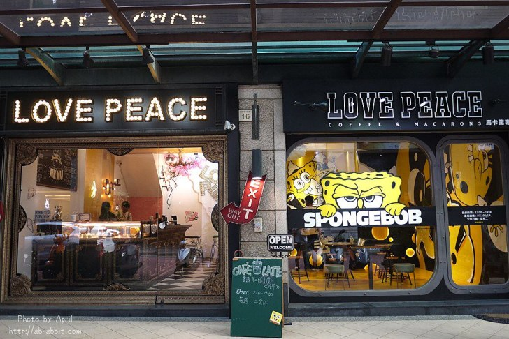 43693298242 3c0d23cdd5 b - 台中逢甲甜點 LOVE PEACE-超美的彩虹蛋糕、海綿寶寶馬卡龍(10月過後新店開幕目前暫停營業)