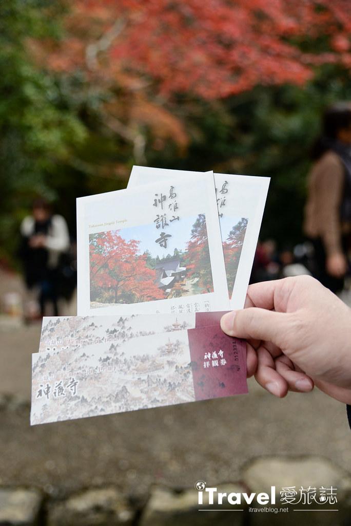 2018京都賞楓景點攻略 (24)