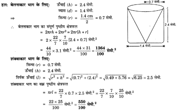 UP Board Solutions for Class 10 Maths Chapter 13 Surface Areas and Volumes page 268 8