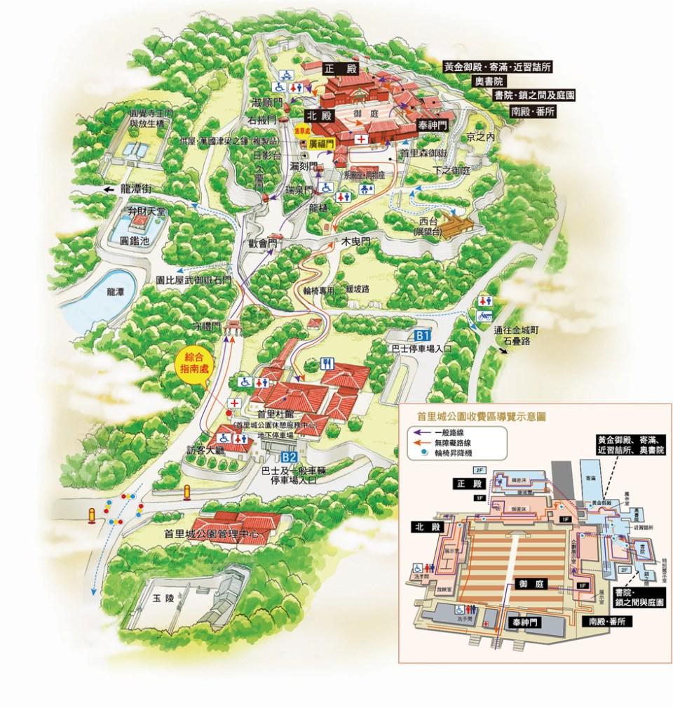 沖繩首里城_地圖.jpg