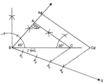 UP Board Solutions for Class 10 Maths Chapter 11 Constructions page 242 6
