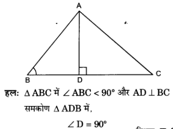 UP Board Solutions for Class 10 Maths Chapter 6 page 166 4