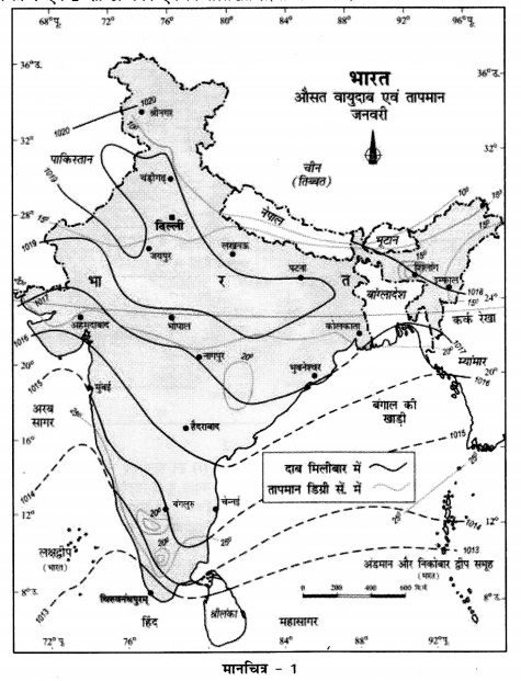 NCERT Solutions for Class 11 Geography Practical Work in Geography Chapter 8 (Hindi Medium) 4