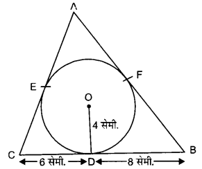 UP Board Solutions for Class 10 Maths Chapter 10 Circles page 236 12