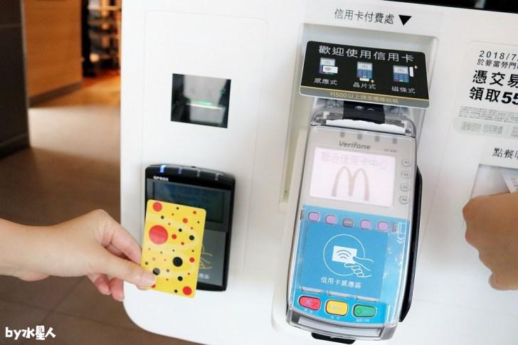 44041776821 5fc8a7e2c1 b - 台中第一家麥當勞自助點餐機,搭配送餐到桌服務,不用在櫃檯排隊點餐啦!