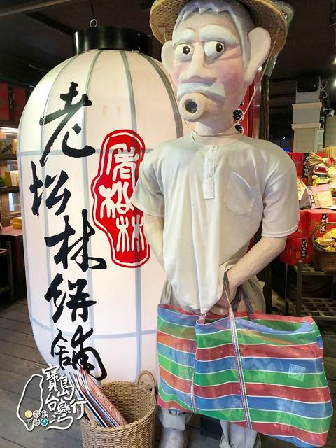 TaiwanTour_188