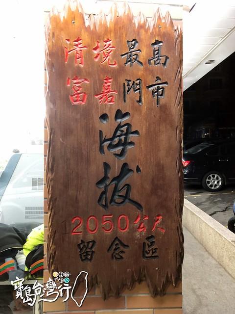 TaiwanTour_590