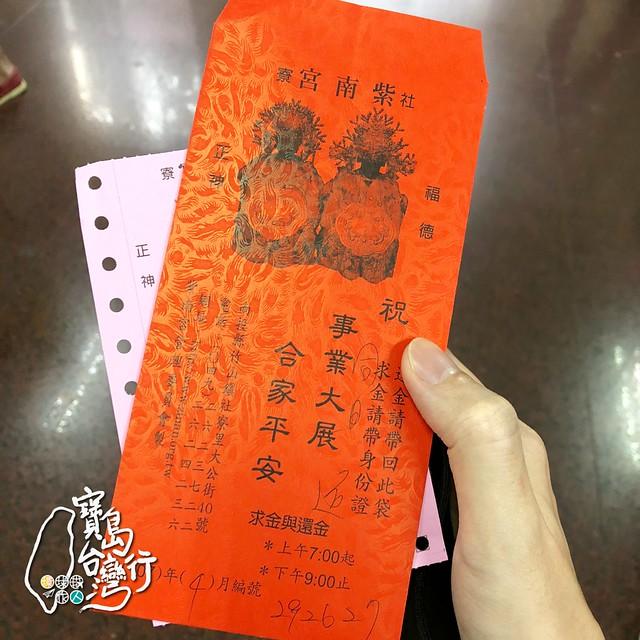 TaiwanTour_514