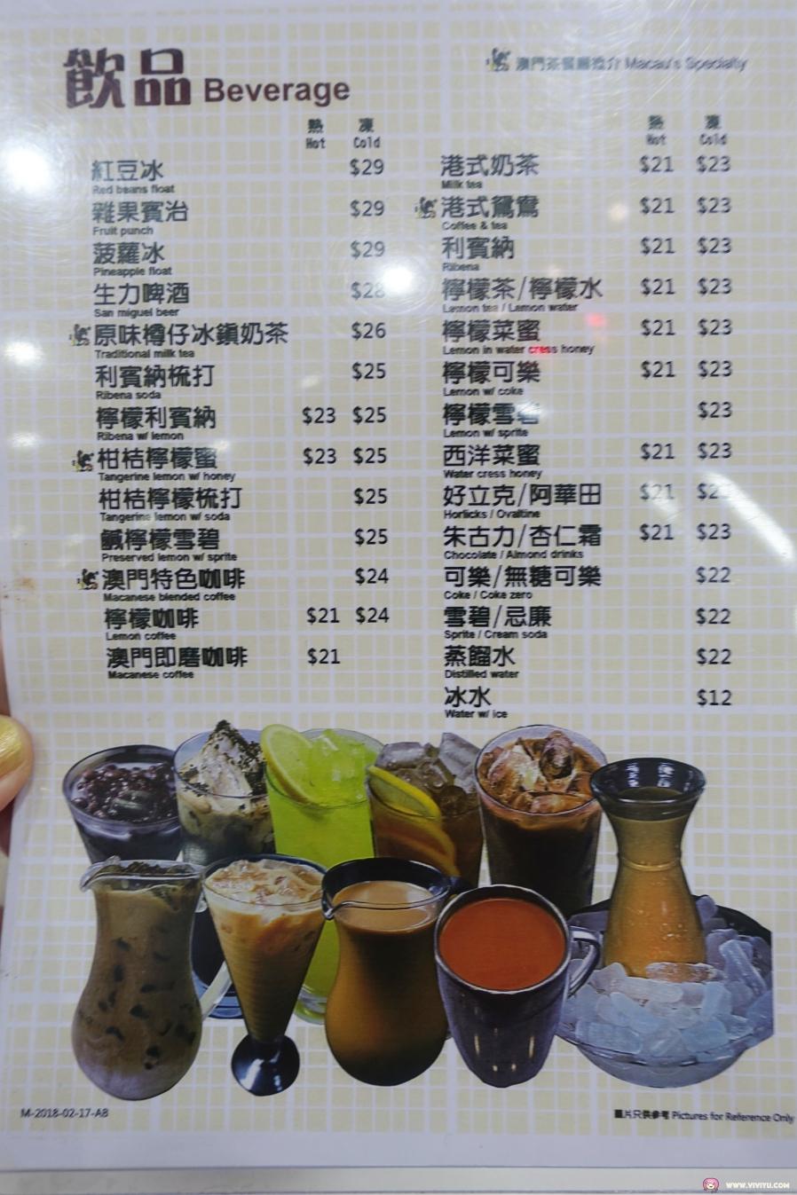 港式鴛鴦,港點,澳門,澳門茶餐廳,維多利亞港,菠蘿油,葡式蛋塔,豬仔包,香港美食 @VIVIYU小世界