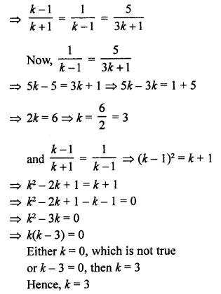 rs-aggarwal-class-10-solutions-chapter-3-linear-equations-in-two-variables-ex-3d-19.1