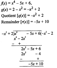 RS Aggarwal Class 10 Solutions Chapter 2 Polynomials Ex 2B