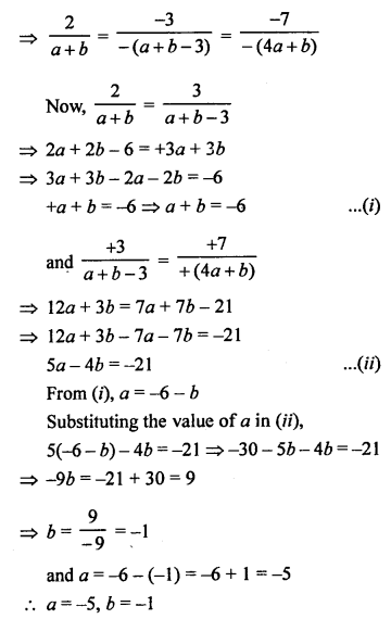 rs-aggarwal-class-10-solutions-chapter-3-linear-equations-in-two-variables-test-yourself-2.1