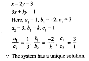rs-aggarwal-class-10-solutions-chapter-3-linear-equations-in-two-variables-mcqs-12