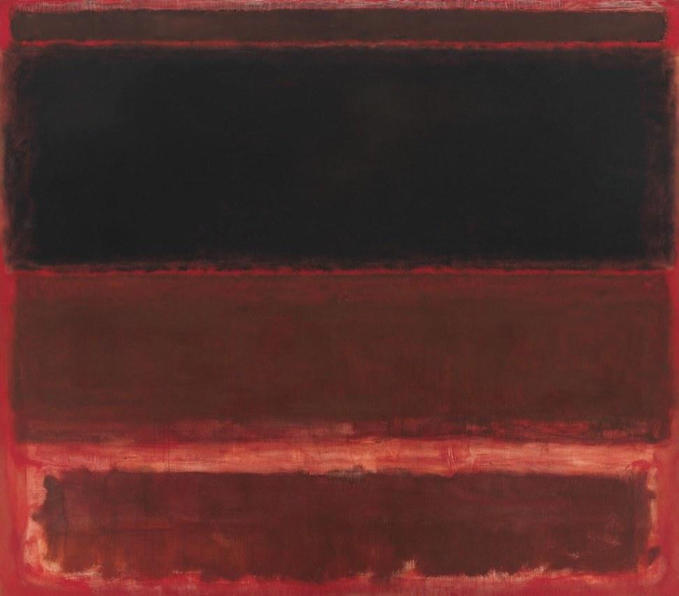 马克罗斯科(1903-1970)。 1958年,红色的四个黑暗