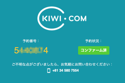 Kiwi_com_booking-04