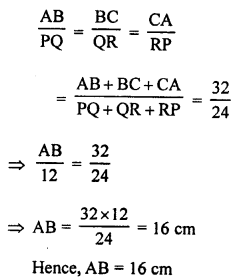 rs-aggarwal-class-10-solutions-chapter-4-triangles-ex-4b-5