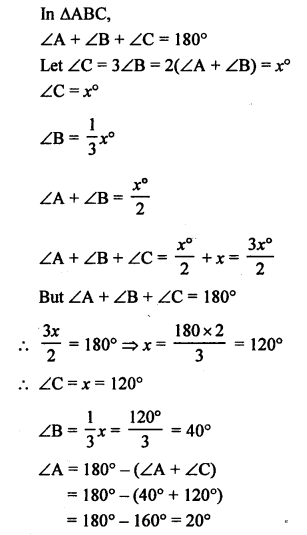 rs-aggarwal-class-10-solutions-chapter-3-linear-equations-in-two-variables-test-yourself-14
