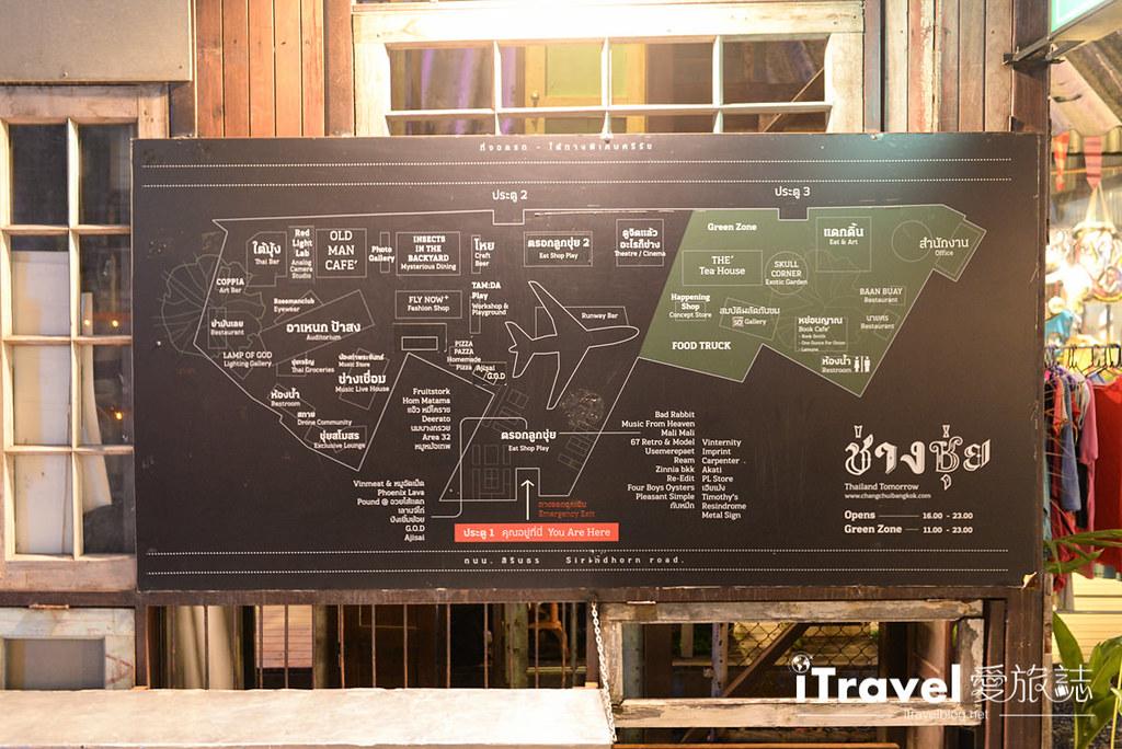 暢萃文創園區 ChangChui Creative Space (15)