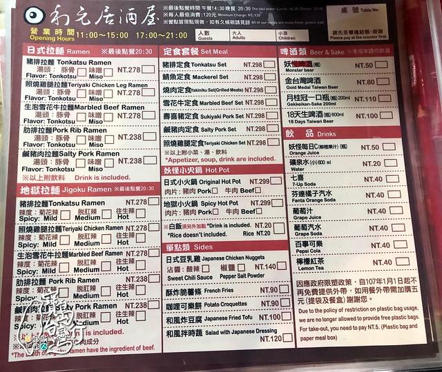 TaiwanTour_161