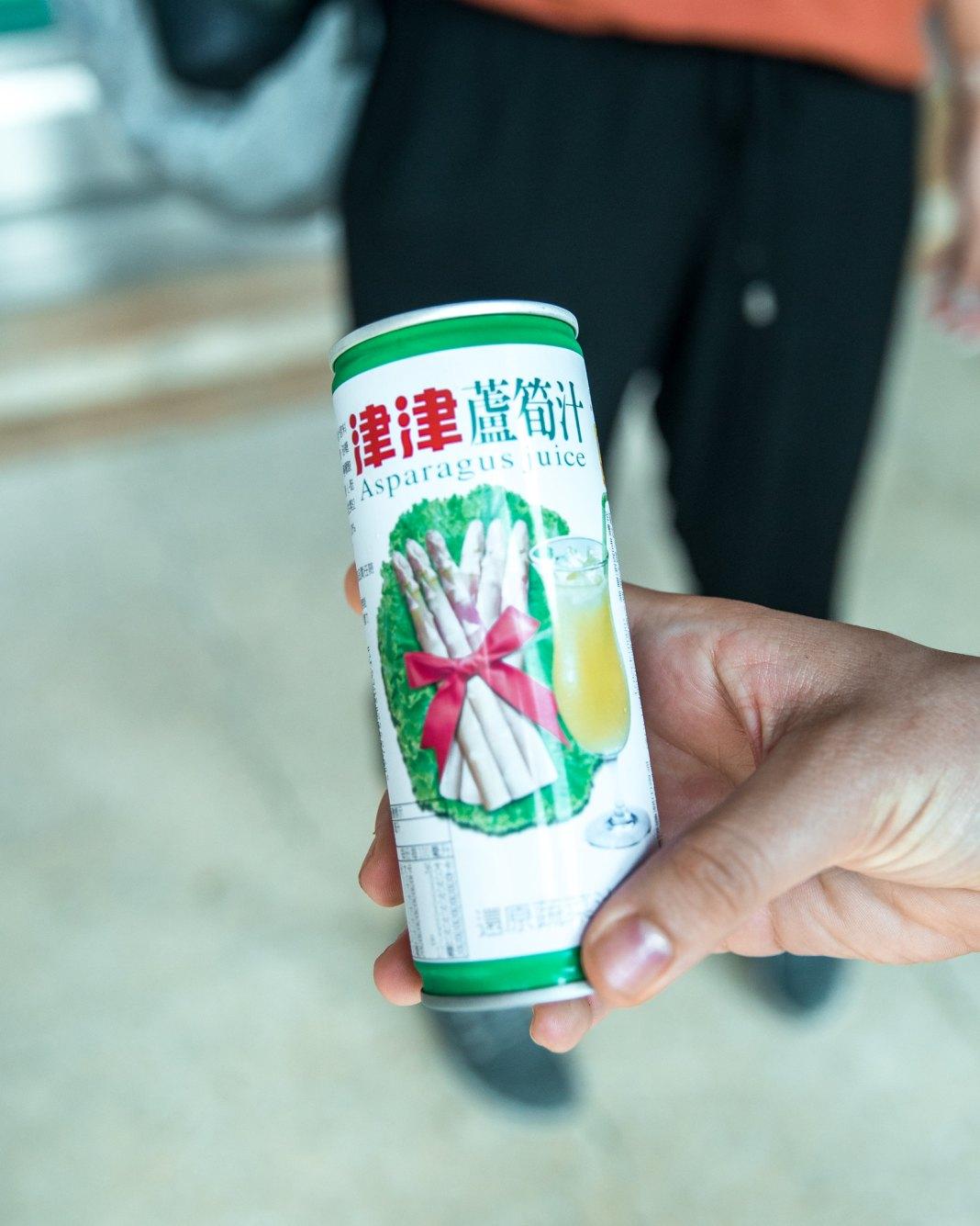 Taipei Eats