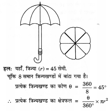 UP Board Solutions for Class 10 Maths Chapter 12 Areas Related to Circles page 252 10