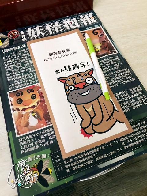 TaiwanTour_008