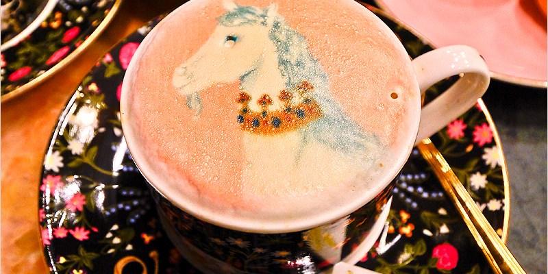 泰國曼谷下午茶 | Sretsis Parlour(Central Embassy)-Hen浮誇的夢幻裝潢,適合拍照打卡的咖啡廳。