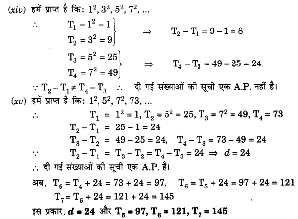 UP Board Solutions for Class 10 Maths Chapter 5 page 108 4.8