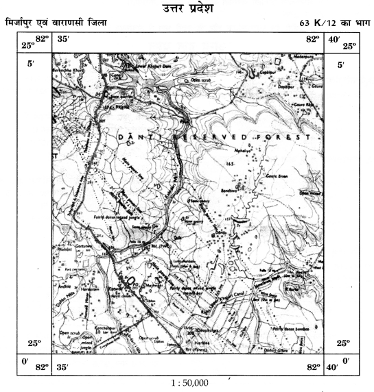 NCERT Solutions for Class 11 Geography Practical Work in Geography Chapter 5 (Hindi Medium) 4