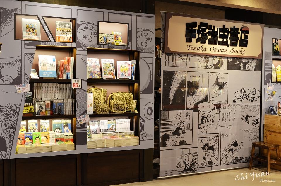 手塚治虫書店17.JPG