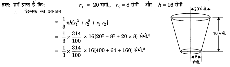 UP Board Solutions for Class 10 Maths Chapter 13 Surface Areas and Volumes page 282 4