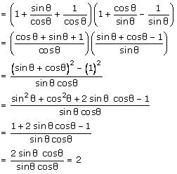 NCERT Solutions for Class 10 Maths Chapter 8 Introduction to Trigonometry 26