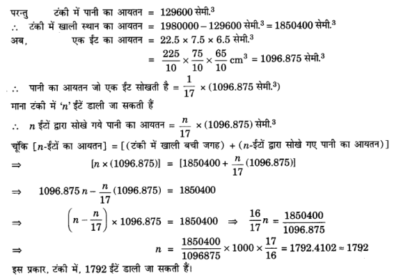UP Board Solutions for Class 10 Maths Chapter 13 Surface Areas and Volumes page 283 3.1