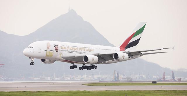 Emirates_180502_YearOfZayed_003